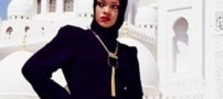 Global-feedback-Ugly-Rihannas-mosque-movement-Photo