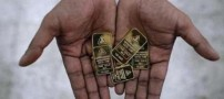 The-discovery-of-gold-bullion-in-the-abdomen-of-the-male-12-Hindi-Photo