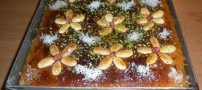 Providing-training-Cake-Baklava