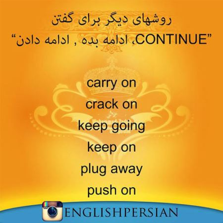 http://www.nazweb.ir/upload/2015/07/Photo-by-common-and-interesting-Persian-words-in-English4.jpg