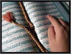 روش استخاره به قرآن