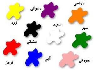 فال تاریخ تولد و رنگها