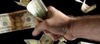 دانستنی هایی در مورد پول و اسکناس