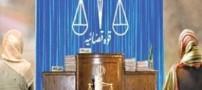 حکم جدید محاکمه مادر و دختر برای قتل پدر