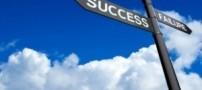 دوست دارید ثروتمند و موفق تر باشید