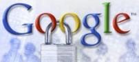 تنظیمات امنیتی که هر کاربرگوگل  باید بداند