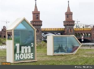 ساخت خانه ای یک متری در آلمان !+ عکس