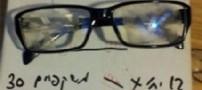 عینكی برای نگاه نکردن به زنان بد لباس ! +عکس