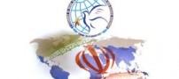 توافق گمرکی ایران با 30 کشور جهان