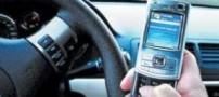 حکم زندان برای ارسال پیا مک در حین رانندگی