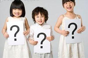 چگونگی افزایش هوش کودکان