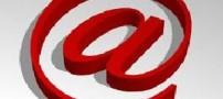 آموزش روش نگهداری از ایمیل های مهم