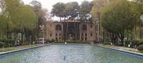 توصیف كاخ هشت بهشت اصفهان
