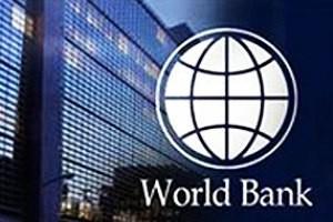 گزارش جدید و مهم بانک جهانی از اقتصاد ایران