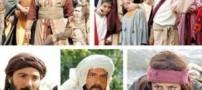 سریالی عاشقانه به سبک محمد رسول الله