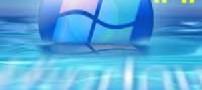 ویندوز ویستا معرفی و توضیح دقیق