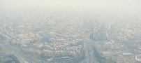 آلودگی هوا وتاثیرات آن در شیوع سرطان