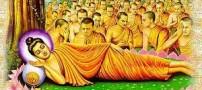 نحوه برخورد بودا با یک زن !!