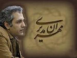 بیوگرافی چهره جنجالی، مهران مدیری