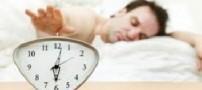 5 دلیل برای این که صبح زود از خواب بیدار شوید
