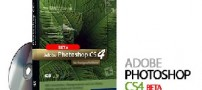 آموزش کاهش حجم تصاویر بوسیله فتوشاپ