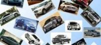 قیمت های به روز و جدید سایپا و پارس خودرو