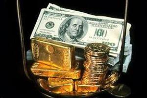 قیمت روز سکه و ارز