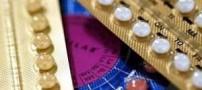 مضرات و محاسن قرص های ضدبارداری