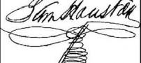طالع بینی و شخصیت از روی امضاء