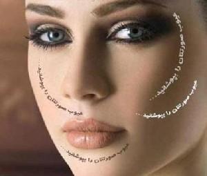 5 راز کوچک و اساسی برای زیبایی بیشتر
