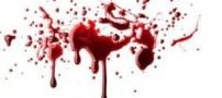 قتل هولناک و وحشتناک خواهری به خاطر سوء ظن