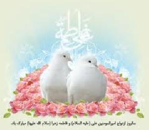 ترانه ای زیبا از فرزاد حسنی به مناسبت ازدواج