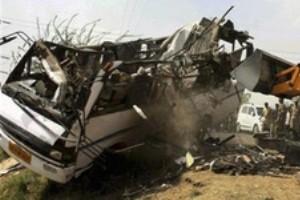 کشته شدن 26 دانش آموز دختر  در واِژگونی اتوبوس