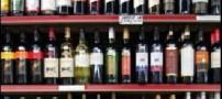 خطرات جبران ناپذیر مصرف الکل