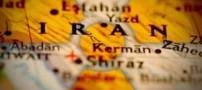 از راه بغداد به تهران نروید؟