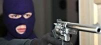 دستبرد مسلحانه به خودرو حمل پول در اصفهان