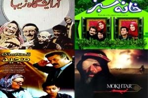اهمیت پایان سریال های ایرانی