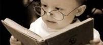 چگونه فرزندی درس خوان داشته باشیم