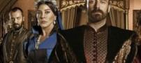 غفلت ما و پخش سریالی به نام حریم سلطان!
