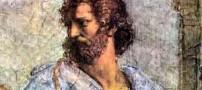تفاوت فیلسوف و حاکم مقدونیه