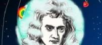 قوانین عشق نیوتن (طنز خیلی باحال)