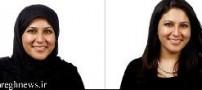کشف حجاب دختر مدیر ایرانی مقابل دوربین