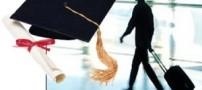 شرایط ادامه تحصیل دانشجویان در خارج از کشور
