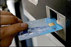 جزئیات جدید طبقه بندی کارت های سوخت