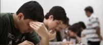 شرایط جدید اخراج و  مرخصی دانشجویان