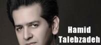 ناگفته های خروج خواننده جوان از ایران از زبان مادرش