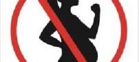 خانم هایی که تصمیم به بارداری ندارند