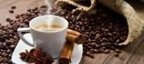 هر روزتان را قهوه بنوشید
