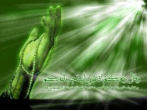 سرنوشت کسانی که نماز را سبک می شمارند