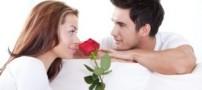 زبان عشق همسر خود را بیاموزید